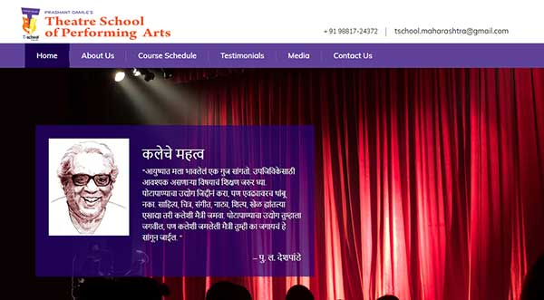 Prashant Damle's Theatre School of Performing Arts